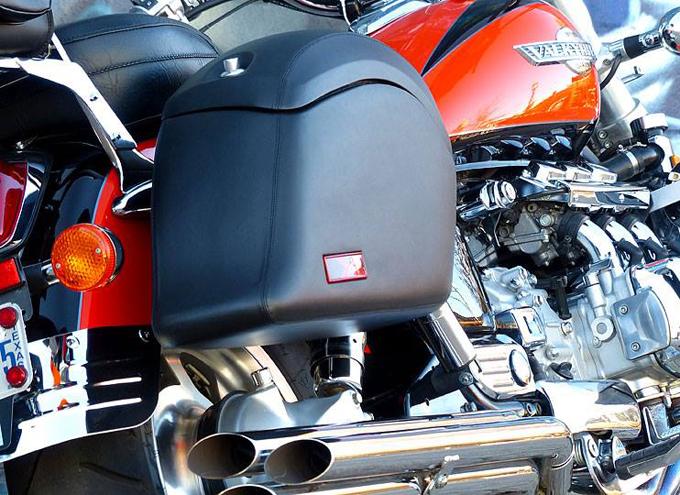 Honda Valkyrie W Lamellar Hard Saddlebags